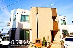 兵庫県伊丹市下河原1丁目の賃貸アパートの外観