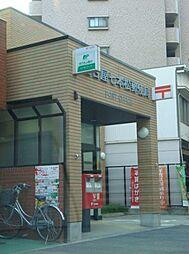 七本松郵便局