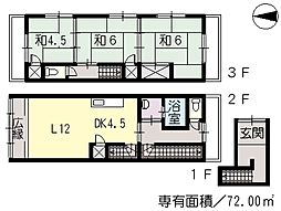 宇品3丁目駅 6.5万円