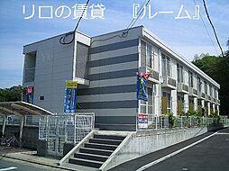 福岡空港駅 3.5万円