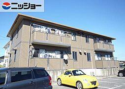 愛知県みよし市三好丘あおば1丁目の賃貸アパートの外観