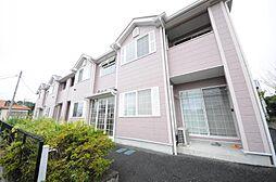 千葉県流山市西初石2丁目の賃貸アパートの外観