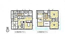 土地図建物プラン例