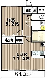 国見駅 7.3万円