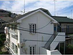 神奈川県横浜市鶴見区北寺尾7丁目の賃貸アパートの外観