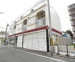 京都府京都市東山区七軒町の賃貸アパートの外観
