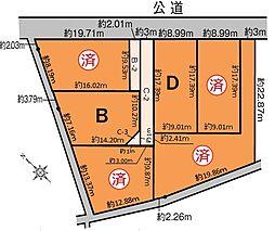 名鉄西尾線 福地駅 徒歩33分