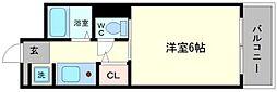 城水マンション[2階]の間取り