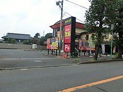 [テラスハウス] 神奈川県相模原市中央区矢部2丁目 の賃貸【神奈川県 / 相模原市中央区】の外観