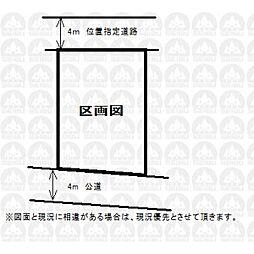 指扇駅 1,999万円