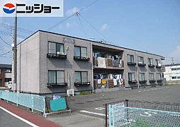 supreme MATSUNO[2階]の外観
