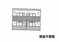 南羽生駅 4.9万円
