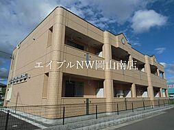 JR赤穂線 西大寺駅 徒歩7分の賃貸アパート