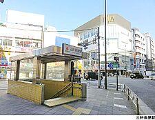三軒茶屋駅(現地まで1040m)