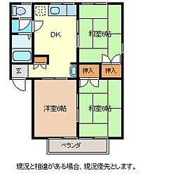 ライブタウン横道A棟[1階]の間取り