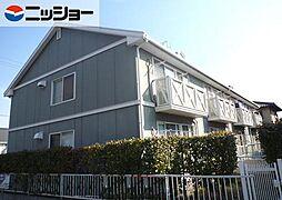 サンフレッシュD棟[2階]の外観
