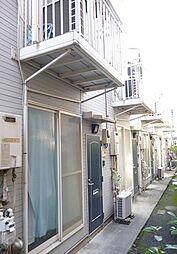 東京都荒川区西日暮里2丁目の賃貸アパートの外観