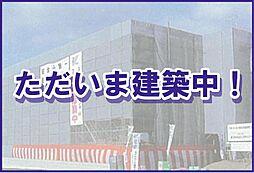 (仮称)別府町マンション[7階]の外観