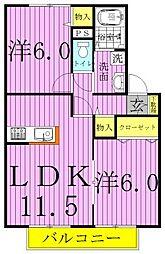 ロイヤルパークスCD[1階]の間取り