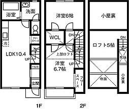 [テラスハウス] 茨城県つくばみらい市陽光台3丁目 の賃貸【/】の間取り