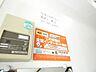 エントランス,ワンルーム,面積25m2,賃料4.5万円,札幌市営東西線 西11丁目駅 徒歩9分,JR函館本線 札幌駅 徒歩15分,北海道札幌市中央区北四条西13丁目1番地25