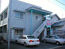 山形県山形市久保田2丁目の賃貸アパートの外観