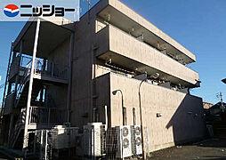 メゾンショワール[2階]の外観