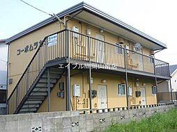 岡山県岡山市南区築港栄町丁目なしの賃貸アパートの外観