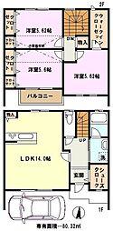 [テラスハウス] 埼玉県川口市芝高木1丁目 の賃貸【/】の間取り