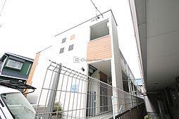神奈川県相模原市緑区西橋本2丁目の賃貸アパートの外観