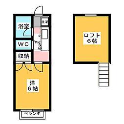 コーポセキ  C[2階]の間取り