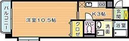 エヴァーグリーンM[4階]の間取り