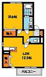 ディアクレストA[1階]の間取り