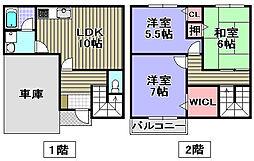 [タウンハウス] 大阪府泉佐野市中町3丁目 の賃貸【/】の間取り