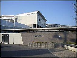 三好岡中学校 700m