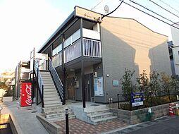 トサキ[1階]の外観
