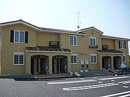 メゾン・ドゥ・ソレイユ B[1階]の外観