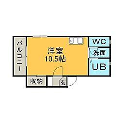 大分駅 4.1万円