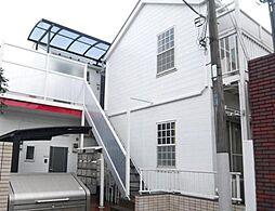 東京都世田谷区成城7丁目の賃貸アパートの外観