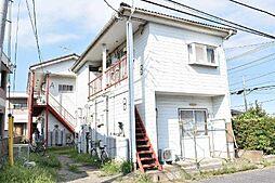 東金駅 1.6万円