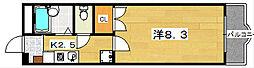 キョウエイマンション[3階]の間取り