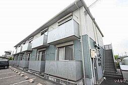 JR福塩線 道上駅 徒歩10分の賃貸アパート