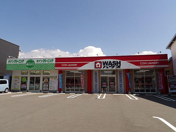 WASHハウス 新宮上府店(260m)