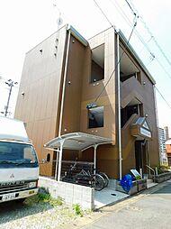 福岡県北九州市小倉北区末広1丁目の賃貸マンションの外観