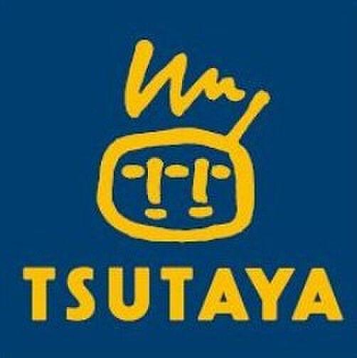 【書店】TSUTAYA あべの橋店まで1459m