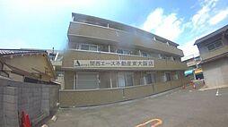 エクレール上小阪[2階]の外観