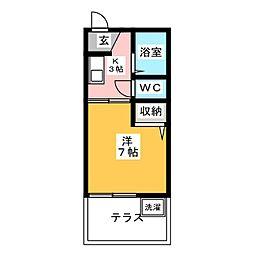 長森本町 2.0万円