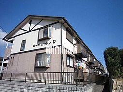 コーポシャトレD[1階]の外観