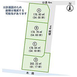 大塚町D号地