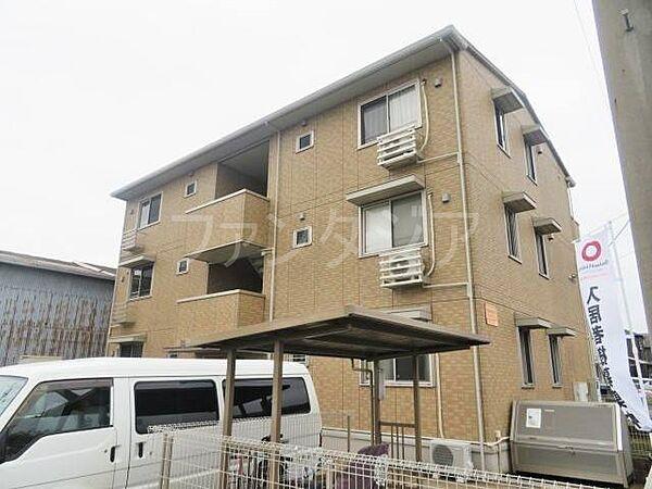 千葉県千葉市花見川区作新台7丁目の賃貸アパートの外観